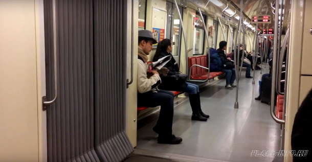 busa  metro2