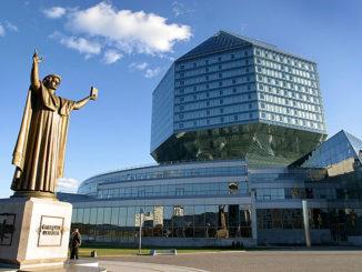 nacionalnaya-biblioteka-326x245