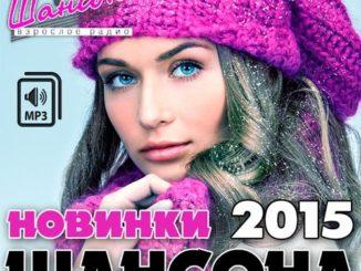 kak-skachat-besplatnuyu-muzyku-326x245