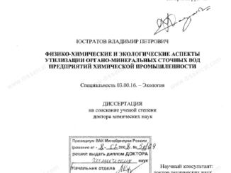 vengerskaya-associaciya-ximicheskoj-promyshlennosti-326x245